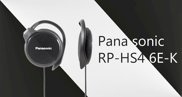 A Pair of Panasonic RP-HS46E-K Headphones